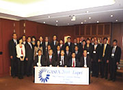 Participants in the GASEX Steering Committee Meeting