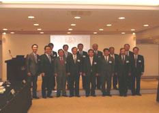 Main participants of the 11th Round Table Meeting