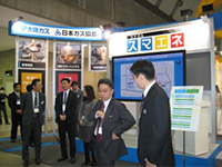Tokyo Gas, Osaka Gas and JGA's joint exhibition booth at ENEX2013.