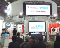 The booth operated jointly by Tokyo Gas and Osaka Gas at ENEX2014 / Smart Energy Japan2014.