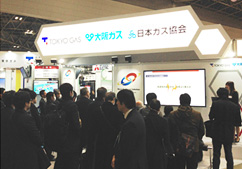 The booth operated jointly by Tokyo Gas and Osaka Gas at ENEX2015