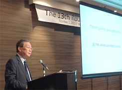 Toshiyuki Kanisawa, JGA Vice Chairman,  delivering a presentation of country report