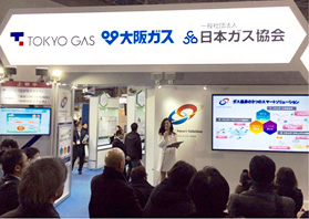 The booth operated jointly by Tokyo Gas and Osaka Gas at ENEX / Smart Energy Japan 2016